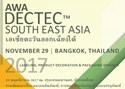 AWA DecTec South East Asia 2017