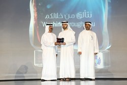 Dubai Customs Award Ceremony 2012